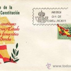 Sellos: PROCLAMACION DE LA CONSTITUCION.ESPAÑA. MATASELLOS MADRID M29 DIC 78. Lote 30404838