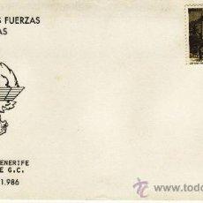 Sellos: SEMANA DE LAS FUERZAS ARMADAS. STA CRUZ DE TENERIFE MAYO 1986. SIN MATASELLOS. Lote 30404857