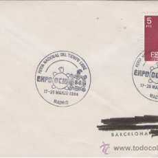Sellos: ESPAÑA. MATASELLOS ESPECIAL. FERIA NACIONAL DEL TIEMPO LIBRE. EXPO OCIO. MADRID 1984. Lote 30522391