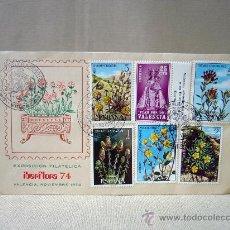 Sellos: SOBRE CONMEMORATIVO, EXPOSICION FILATELICA, IBERFLORA 1974, VALENCIA, CUÑADA. Lote 30879077