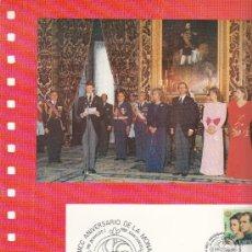 Sellos: DOCUMENTO FILOSSA 76 SANTANDER, MCC ANIVº MONARQUIA ESPAÑOLA (788 AL 1988) +. Lote 43942700