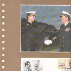 Sellos: DOCUMENTO FILOSSA 69 MADRID, 50 ANIVº SS.MM. D. JUAN CARLOS I Y Dª SOFIA +. Lote 43942707