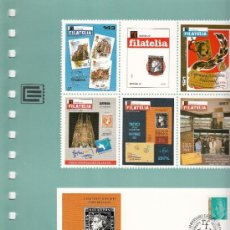 Sellos: DOCUMENTO FILOSSA 165 MADRID, REVISTA DE FILATELIA -RF- Nº 300 +. Lote 31027529
