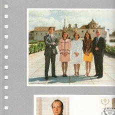Sellos: DOCUMENTO FILOSSA 141 MADRID, FAMILIA REAL EN LA CARTUJA, EXPO 92 +. Lote 43942694