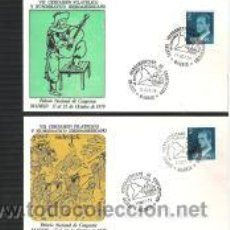Sellos: A139-LOTE 2 SOBRES MATASELLOS ESPECIALES CERTAMEN FILATELICO NUMISMATICO MADRID AÑO 1979 EN EL PALAC. Lote 31015700