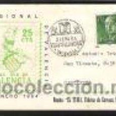 Sellos: A133-SOBRE MATASELLOS ESPECIAL VALENCIA 1ª EXPOSICION FILATELICA 1964. Lote 31015739