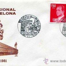 Sellos: SOBRE COMMEMORATIVO FERIA INTERNACIONAL DE BARCELONA - 1981 - DIBUJO LACADO. Lote 31358988