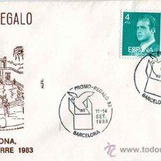 Sellos: SOBRE PROMO-REGALO - BARCELONA 1983. Lote 31390873