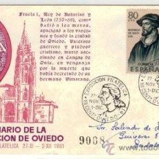 Sellos: XII CENTENARIO FUNDACIÓN OVIEDO 1961 - SOBRE PRIMER DÍA CON MATASELLOS ESPECIAL. Lote 32091021