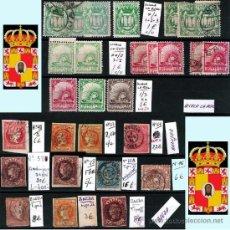 Sellos: JAEN Y PROV.- HISTORIA POSTAL, MAT., CARTAS Y E. LOCALES. P.V. 2.243 €. VER 7 PLANCHAS-CONDICIONES.. Lote 31701516