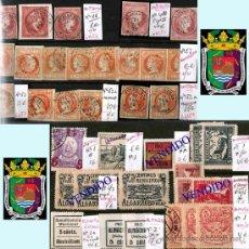 Sellos: MALAGA Y PROV.- H. POSTAL, MATASELLOS Y E. LOCALES. P.V. 9.117 €. VER CONDICIONES Y 22 FOTOS MAS.. Lote 31733886