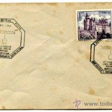 Sellos: SOBRE CON MATASELLO DE FAVOR 25 ANIV AGUA POTABLE. ALAIOR. MENORCA. AÑO 1998.. Lote 31866270