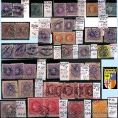 Sellos: ZARAGOZA Y PROV.- H. POSTAL, MATASELLOS Y E. LOCALES. P.V. 9.067 €. VER 18 FOTOS MAS Y CONDICIONES.. Lote 31898538