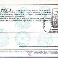 Timbres: TARJETA POSTAL HOMENAJE NACIONAL AL DOCTOR THEBUSSEM, 1984, MEDINA SIDONIA, MATASELLOS. Lote 32685963