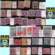 Sellos: HUELVA Y PROV.- HIST. POSTAL, MATASELLOS Y E. LOCALES. P.V. 8.111 € VER 15 FOTOS MAS Y CONDICIONES.. Lote 31807724