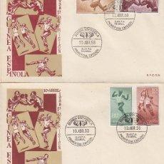 Francobolli: GUINEA ESPAÑOLA BALONCESTO BOXEO DEPORTES SERIE BASICA 1958 (EDIFIL 376/79) EN DOS SPD DEL SFC.. Lote 32817623