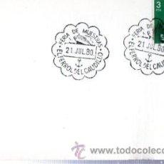 Sellos: TARJETA POSTAL FERIA DE MUESTRAS 1980, EL FERROL DEL CAUDILLO, MATASELLOS EN TARJETA. Lote 32908793