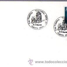 Sellos: TARJETA POSTAL, EXP-FILATÉLICA, PUERTO REAL, 1981, MATASELLOS EN TARJETA, FERIA CULTURAL. Lote 32908809