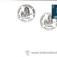 Sellos: TARJETA POSTAL, EXP-FILATÉLICA, PUERTO REAL, 1981, MATASELLOS EN TARJETA, FERIA CULTURAL. Lote 32908830