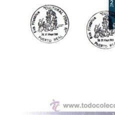 Sellos: TARJETA POSTAL, EXP-FILATÉLICA, PUERTO REAL, 1981, MATASELLOS EN TARJETA, FERIA CULTURAL. Lote 32908843