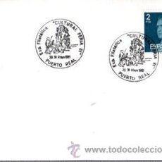 Sellos: TARJETA POSTAL, EXP-FILATÉLICA, PUERTO REAL, 1981, MATASELLOS EN TARJETA, FERIA CULTURAL. Lote 32908876
