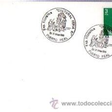 Sellos: TARJETA POSTAL, EXP-FILATÉLICA, PUERTO REAL, 1981, MATASELLOS EN TARJETA, FERIA CULTURAL. Lote 32908902