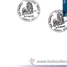 Sellos: TARJETA POSTAL, EXP-FILATÉLICA, PUERTO REAL, 1981, MATASELLOS EN TARJETA, FERIA CULTURAL. Lote 32908910