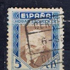 Sellos: HUERFANOS DE CORREOS 1937 EDIFIL 12 CERTIFICADO GIJON. Lote 32994423