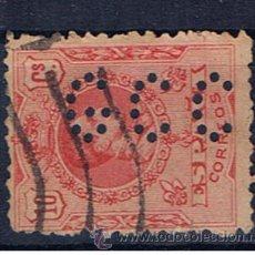 Francobolli: ALFONSO XIII MEDALLON 1909 PERFORADO GCC. Lote 32996841