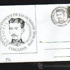 Selos: TARJETA POSTAL. CENTENARIO ENRIQUE DE LAS MORENAS. 1998. CON MATASELLOS EN TARJETA.. Lote 32994990