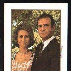 Sellos: TARJETA POSTAL DE SS.MM LOS REYES. PRIMER DIA DE CIRCULACION. 1976. Lote 33234822