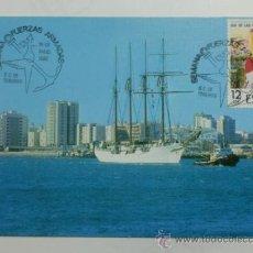 Timbres: TARJETA MAXIMA. MATASELLOS DE S. C. DE TENERIFE. 1986. SEMANA FUERZAS ARMADAS.. Lote 33479206