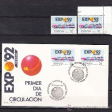 Sellos: ESPAÑA 2875A PRIMER DIA SEVILLA Y SIN CHARNELA VARIEDADES, EXPO 92, RARO CIRCULO +. Lote 56940786