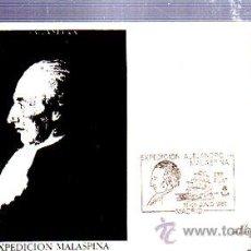 Selos: SOBRE PRIMER DÍA EXPEDICIÓN MALASPINA MADRID 1989 MATASELLOS. Lote 34118572