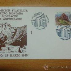 Francobolli: SOBRE CON MATASELLOS. OVIEDO 1985. EXP. FIL. GRUPO MONTAÑA MONSACRO, 6 ANIVERSARIO.. Lote 34358868
