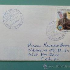 Sellos: SOBRE CON MATASELLOS DE TARRAGONA 2001. MONASTERIO DE POBLET. Lote 34604014