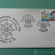 Briefmarken - SOBRE CON MATASELLOS DE SEVILLA 1988. EXPOSICION UNIVERSAL SEVILLA 1992. III EXPO FILCA RUMBO AL 92. - 34725208