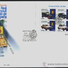 Sellos: SOBRE PRIMER DIA - REAL AUTOMOVIL CLUB DE ESPAÑA ED. 3996. Lote 34729459