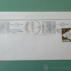 Sellos: SOBRE CON MATASELLOS DE CORDOBA 1985. XII CENTENARIO DE LA MEZQUITA DE CORDOBA. Lote 34730353