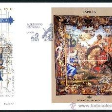 Sellos: SOBRE PRIMER DIA - PATRIMONIO NACIONAL - TAPIZ S. XVII, ED. 4579. Lote 34735674
