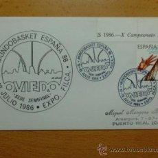 Sellos: SOBRE CON MATASELLOS DE OVIEDO 1986. MUNDOBASKET ESPAÑA 86.. Lote 34813983