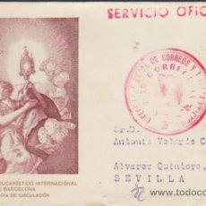 Sellos: XXXV CONGRESO EUCARÍSTICO INTERNACIONAL DE BARCELONA. SERVICIO OFICIAL Y SELLO DE -. Lote 34976381