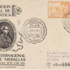 Sellos: II EXPOSICIÓN NACIONAL DE NUMISMÁTICA. MADRID 2 DE DICIEMBRE DE 1951. . Lote 34976402