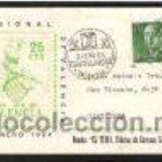 Sellos: A133-SOBRE MATASELLOS ESPECIAL VALENCIA 1ª EXPOSICION FILATELICA 1964. Lote 35065020