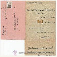 Sellos: A57-INTERESANTE LOTE TARJETAS POSTALES PRIVADAS PUBLICIDAD VALENCIA SOCIEDAD DE CAZA Y TIRO CON LOTE. Lote 35232674
