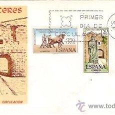 Sellos: SPD SFC A 271 EDIFIL 1827 9 BIMILENARIO DE LA FUNDACION CACERES PRIMER DIA CIRCULACION 1967 . Lote 35384516