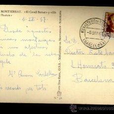 Sellos: MONTSERRAT MATASELLO DEL MONASTERIO - EDICIÓN MONASTERIO - POSTAL CIRCULADA CON MATASELLO. Lote 35408966