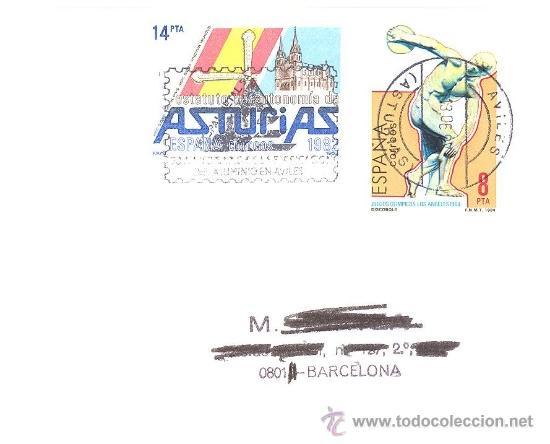 ESPAÑA. MATASELLOS ESPECIAL. ALUMINIO. AVILES 1997 (Sellos - Historia Postal - Sello Español - Sobres Primer Día y Matasellos Especiales)