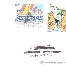 Sellos: ESPAÑA. MATASELLOS ESPECIAL. ALUMINIO. AVILES 1997. Lote 35459689