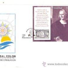 Sellos: SPD SFC A820 LOS VIAJES DE CRISTOBAL COLON 1992 FNMT (6 SOBRES). Lote 35686081